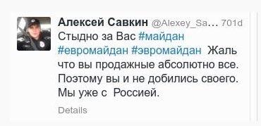 Savkin-Oleksyi3