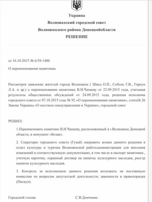 chapaev2