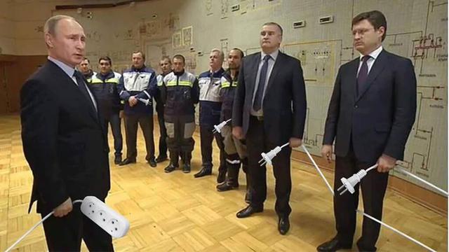Путин развел жителей Крыма как лохов. Так свет включают только домохозяйки в квартирах.