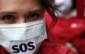 grip-SOS