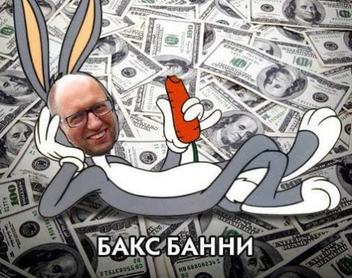 yacenuk-baks1-500x396