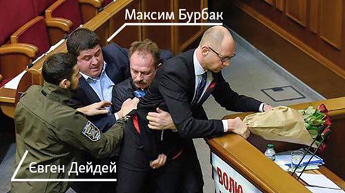 yacenuk-druzi1
