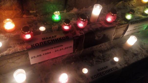 Kolesnikov-Makar-RIP1