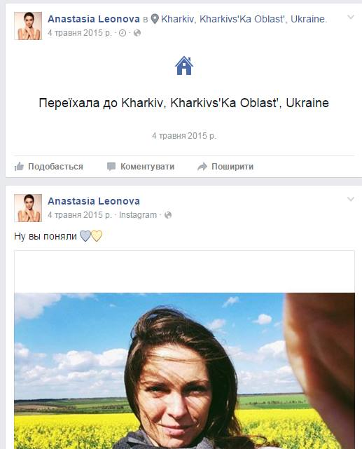 Leonova-Anastasya1