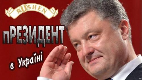 Poroshenko-ru1-500x281