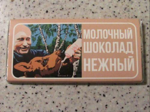 Poroshenko-shokolad1-500x374