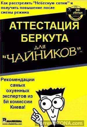 avakivshina3