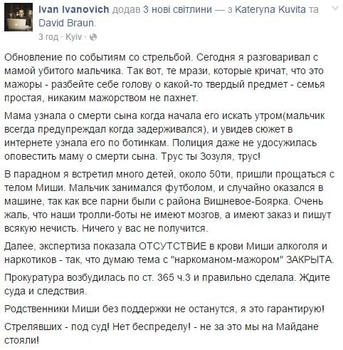 Mihailo-Medvedev-RIP3
