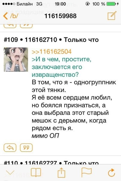 Tolstih-Viktor3