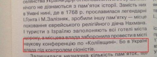 jurnal-pro-poroshenka2