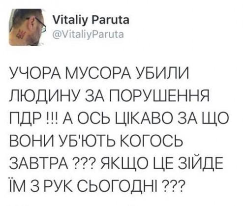 svavilya-avakov1-500x419