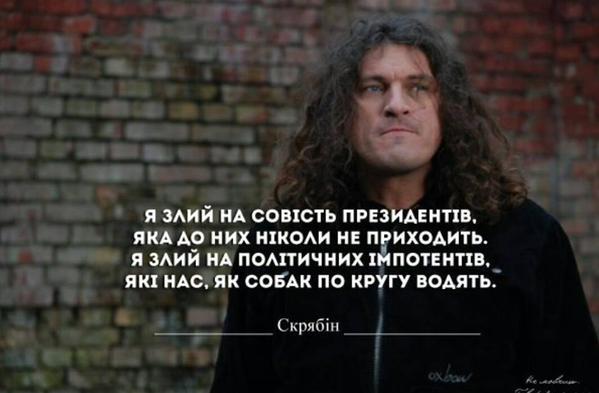Kuzma-zlyi1