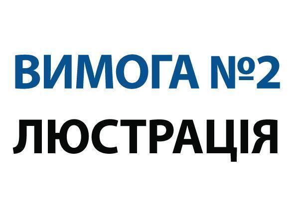 Lustracya1