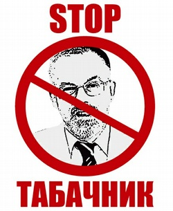 Tabachnik-Dmitro10