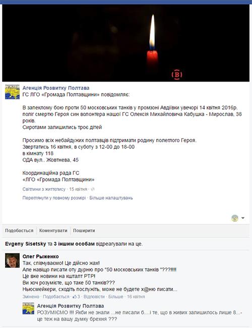 50tankiv-rus1