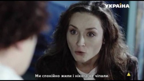 Ahmetov-separ-serial1-500x282