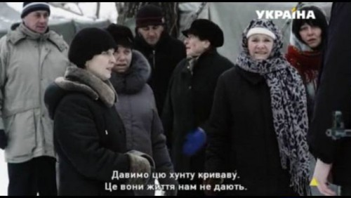 Ahmetov-separ-serial7-500x282