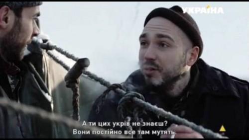 Ahmetov-separ-serial8-500x282
