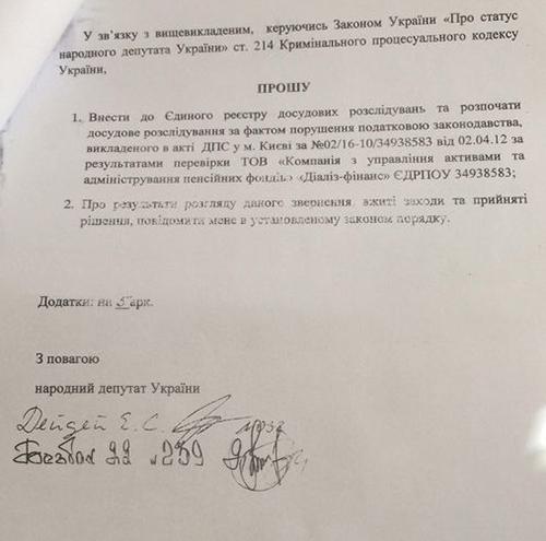 Gorbal-Ukrgazbank2