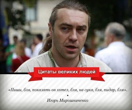 Miroshnichenko-Igor6