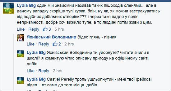 bot-Avakov7