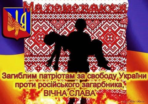 Двоє українських воїнів зазнали поранень на Донбасі, ще двоє - бойових травм, за добу - 12 ворожих обстрілів, - штаб - Цензор.НЕТ 6864