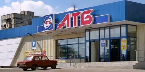 ATB-zrada1-500x250