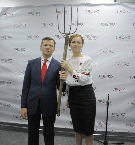 LyaskoShilova1
