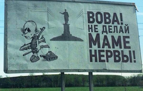 Odessa-kolorad2