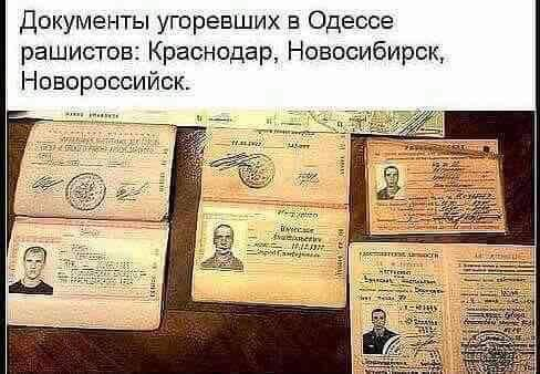 Odessa-rus3