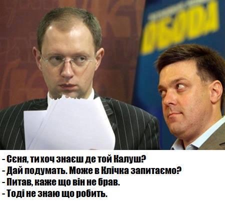 Yacenuk-okrug1