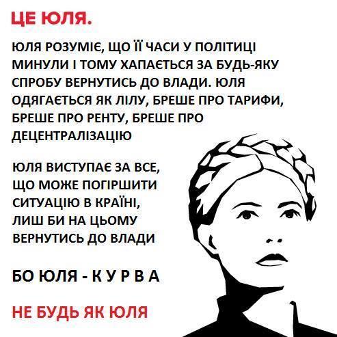 kurva-Timoshenko1