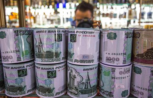 roshen-rubli1