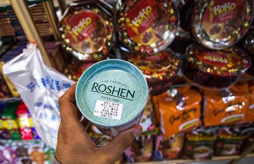 roshen-rubli2