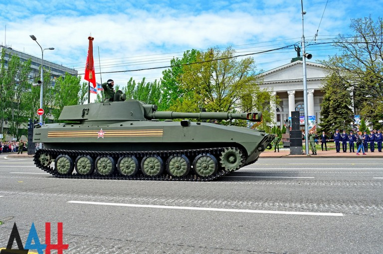 rus-army-parad-Doneck-2016-8-768x511