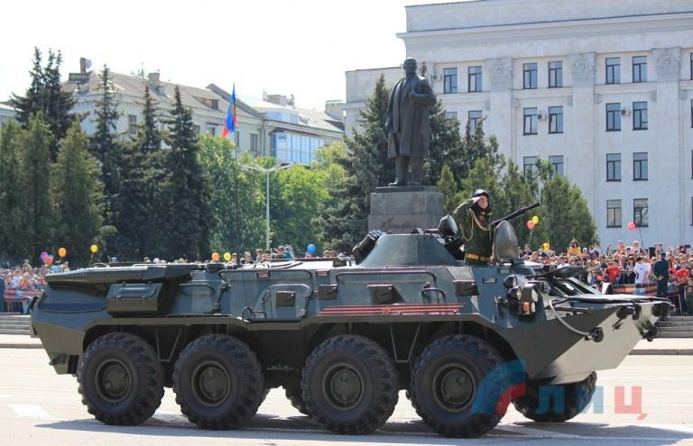 rus-army-parad-Lugansk-2016-1-768x495