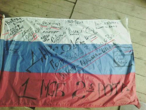 rus-prapor-Zaicevo1-500x375