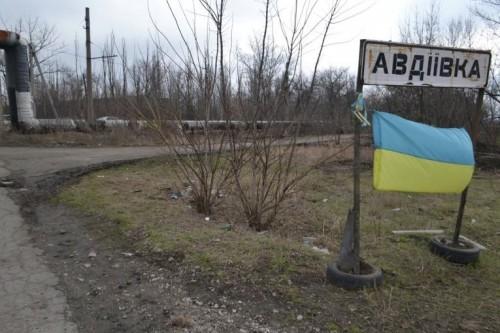Avdiivka-ukr1-500x333