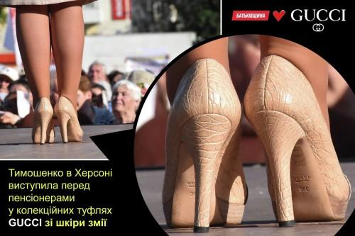 Timoshenko-zmeya2-500x333