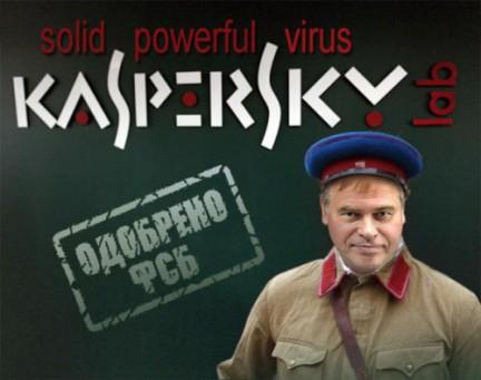 kasperskyi-fsb1-500x394