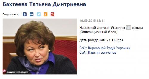 Bakhtieieva-1-500x266