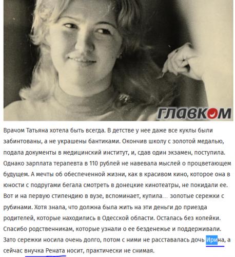 Bakhtieieva3-458x500