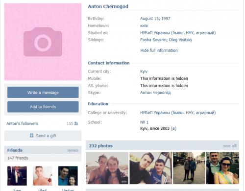 Chernogod-Anton1-500x390