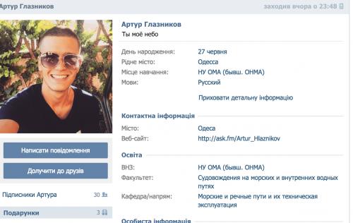 Glaznikov-Artur2-500x316