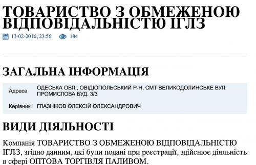Glaznikov-Artur3-500x323