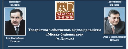 Gvetadze-Oleksandra2-500x193