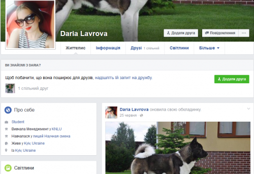 Lavrova-Darya1-500x343