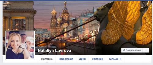 Lavrova-Darya2-500x214