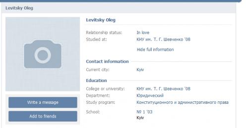 Levickiy-Oleg-ZNO1-500x259