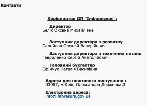 Samoĭlova-Valerya2-500x360